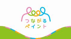 samit_logo